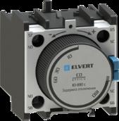 Приставки контактные с выдержкой времени отключения CD 0,1-3 с. для контакторов СС10, eTC60