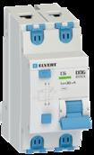 Автоматический выключатель дифф.тока D06 2р C6 100 мА электрон. тип АС ELVERT