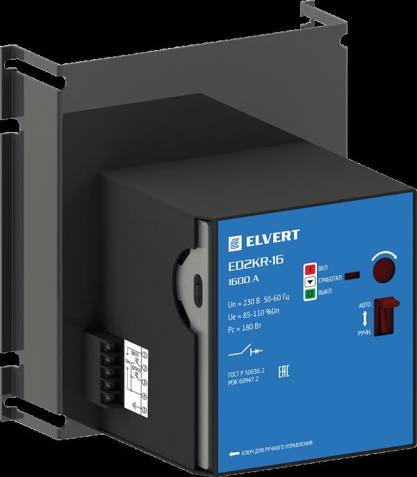 Мотор-привод (электропривод) ED2KR-16 800-1600А ELVERT