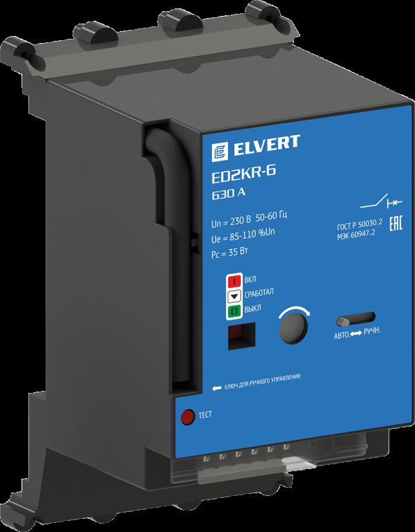 Электропривод ED2KR-6 к E2KR-4P/6P (315-630 А)