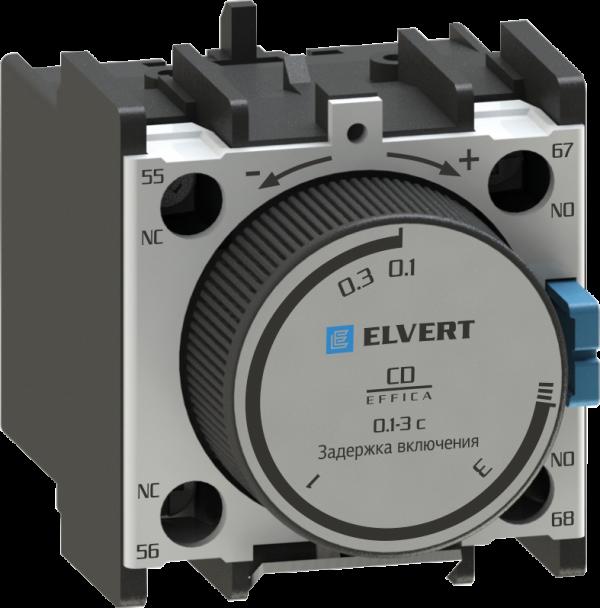 Приставки контактные с выдержкой времени включения CD 0,1-3 с. для контакторов СС10, eTC60