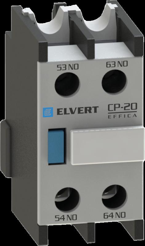 Приставка контактная СP-20 2NО для контакторов CC10 и eTC60
