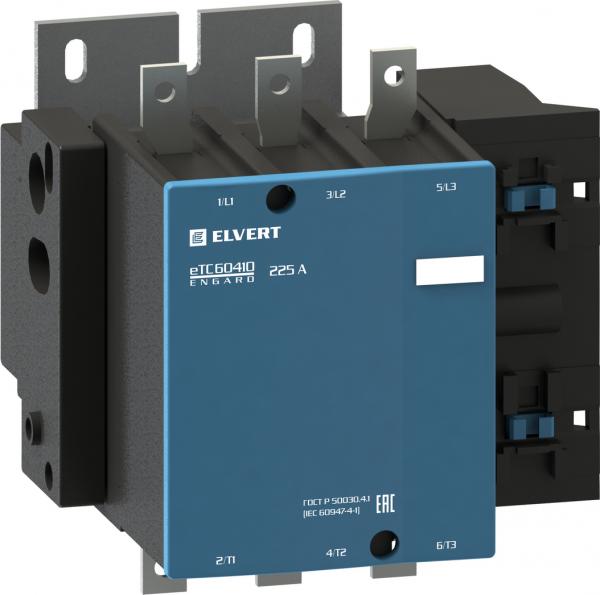 Силовой контактор eTC60 225A 400B НО ELVERT