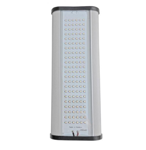 Светильник светодиодный V-MBRLED ПРОМ-С-050-5К У IP67